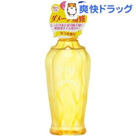 サラ トリートメントサラ水N サラの香り つけ替え用(250mL)【SALA(サラ)】