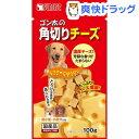 サンライズ ゴン太の角切りチーズ(100g)【ゴン太】[犬 おやつ チーズ 国産]