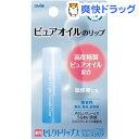 メンターム 薬用セレクトリップスN スムースクリア(5.3g)【メンターム】