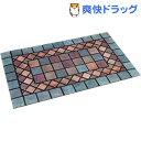 玄関クリーンマット石タイル調 オーロラタイプ(1枚入)【送料無料】
