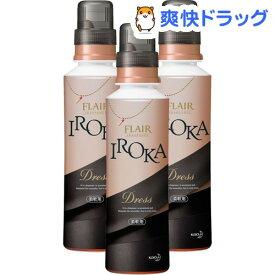 【訳あり】フレア フレグランス IROKA(イロカ) ドレス アリュールローズの香り 本体(570mL*3本セット)【m8x】【フレア フレグランス】