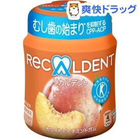 リカルデント ホワイトピーチミントガム ボトル(140g)【リカルデント(Recaldent)】