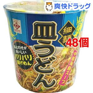 ヒガシフーズ 細麺カップ皿うどん 中華海鮮スープ(42.9g*48個セット)【ヒガシフーズ】