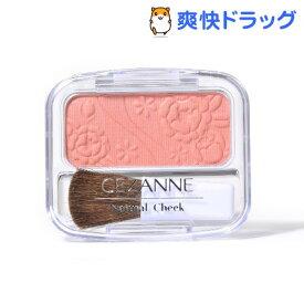 セザンヌ ナチュラル チークN 10 オレンジピンク(1コ入)【セザンヌ(CEZANNE)】