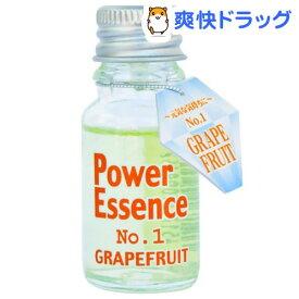 パワーエッセンス No.1 グレープフルーツ(10ml)【パワーエッセンス】