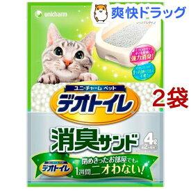 デオトイレ 消臭サンド(4L*2袋セット)【デオトイレ】