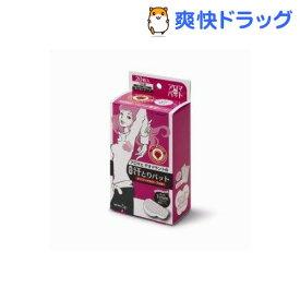 アロマデオパッド オリエンタルローズの香り(20枚入)