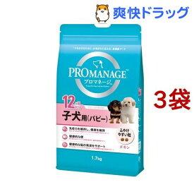 プロマネージ 12ヶ月までの子犬用(パピー)(1.7kg*3コセット)【dalc_promanage】【m3ad】【プロマネージ】[ドッグフード]