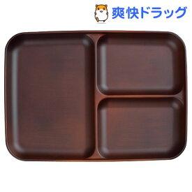 ランチプレート SEE ランチ皿 ダークブラウン 19*26.5*2.3cm(1枚入)