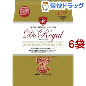 ドゥ・ロイヤル オリジナル(600g*6コセット)【ドゥ・ロイヤル】[ドッグフード]