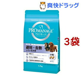 プロマネージ 避妊去勢している犬用 成犬用(1.7kg*3コセット)【dalc_promanage】【m3ad】【プロマネージ】[ドッグフード]