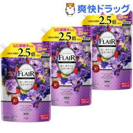 フレア フレグランス 柔軟剤 ドレッシー&ベリー 詰め替え 特大サイズ(1200ml*3袋セット)【フレア フレグランス】