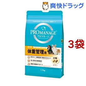 プロマネージ 体重管理用 成犬用(1.7kg*3コセット)【d_pro】【m3ad】【プロマネージ】[ドッグフード]