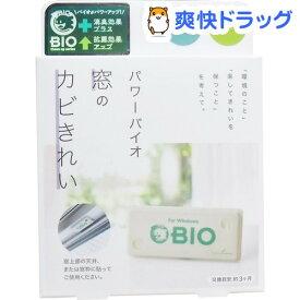 コジット パワーバイオ 窓のカビきれい(1コ入)【バイオ(BIO)】