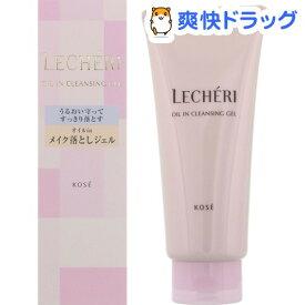 ルシェリ オイルイン クレンジングジェル(140g)【ルシェリ(LECHERI)】