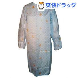 生き活き 食事用エプロン 袖付 ブルー N189-F(1枚入)【生き活き】