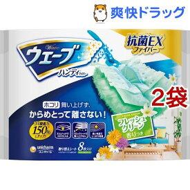 ウェーブ 共通取り替えシート フレッシュグリーンの香り(8枚入*2袋セット)【ユニ・チャーム ウェーブ】