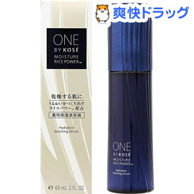ONE BY KOSE 薬用保湿美容液(60ml)【ONE BY KOSE(ワンバイコーセー)】