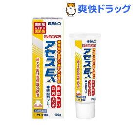 【第3類医薬品】アセスE(100g)【アセス】