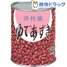 井村屋 ゆであずき2号缶(1000g)【井村屋】