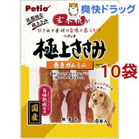 ペティオ 極上ささみ 巻きガムミニ(6本入*10袋セット)【ペティオ(Petio)】