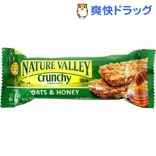 ネイチャーバレー オーツ&ハニー シングルパック(42g)【ネイチャーバレー】