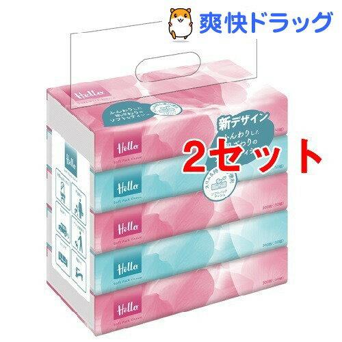 ハロー ソフトパックティッシュ(300枚(150組)*5コ入*2コセット)【ハロー】