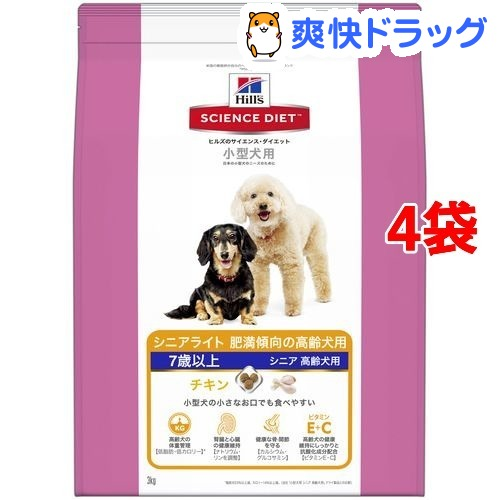 サイエンスダイエット 小型犬用 シニアライト 肥満傾向の高齢犬用 7歳以上 チキン(3kg*4コセット)【サイエンスダイエット】【送料無料】