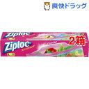ジップロック ストックバッグ L(14枚*2コセット)【Ziploc(ジップロック)】