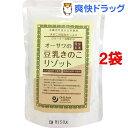 オーサワの発芽玄米豆乳きのこリゾット(180g*2コセット)【オーサワ】