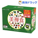 ドクターシーラボ 美禅食 抹茶味(462g(15.4g*30包))【ドクターシーラボ(Dr.Ci:Labo)】