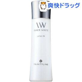 トリニティーライン インナーホワイト ローションEX(150mL)【トリニティーライン(TRINITYLINE)】