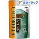 オリヒロ 清浄倍養クロレラ 詰め替え用(900粒)【オリヒロ(サプリメント)】