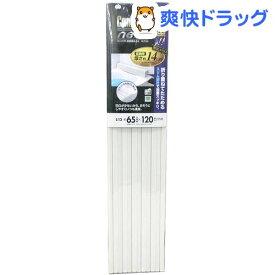コンパクト風呂ふた ネクスト S-12 ホワイト(1枚入)【コンパクト風呂ふた ネクスト】