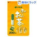 伊藤園 業務用 お〜いお茶 玄米茶 ティーバッグ(2.0g*100袋入)【お〜いお茶】