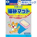 フォーキャット 猫砂マット コンパクト ブルー(1枚入)【フォーキャット】[猫砂 ねこ砂 ネコ砂 砂取りマット ペット用品]