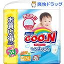 グーン やわらかパンツ Mサイズ 男女共用(74枚入)【グーン(GOO.N)】