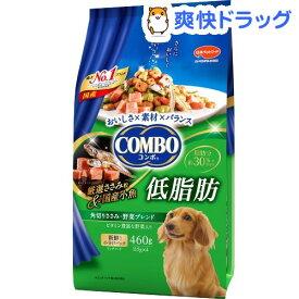 コンボ 低脂肪 角切りササミ・野菜ブレンド(115g*4袋入)【コンボ(COMBO)】