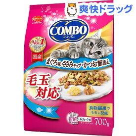 コンボ 毛玉対応 まぐろ味 ささみチップ かつお節添え(140g*5袋入)【コンボ(COMBO)】