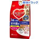 ビューティープロ 成猫用 チキン味(150g*4袋入)【170414_soukai】【ビューティープロ】[キャットフード ドライ 国産 …