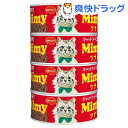 ミミー ツナ(150g*4缶)【ミミー】