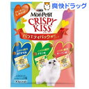 モンプチ クリスピーキッス バラエティパック 贅沢シリーズ(30袋入)【d_mon】【モンプチ】