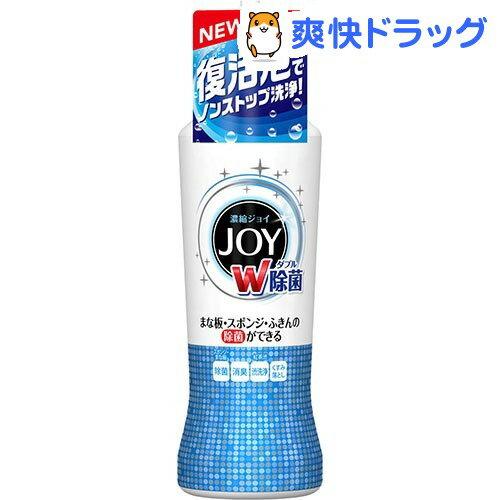 除菌ジョイ コンパクト 本体(190mL)【pgstp】【pgdrink1803】【ジョイ(Joy)】