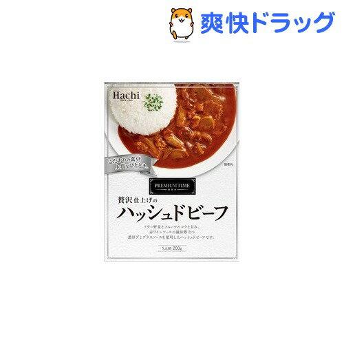 ハチ食品 プレミアムタイム 贅沢仕上げのハッシュドビーフ(200g)