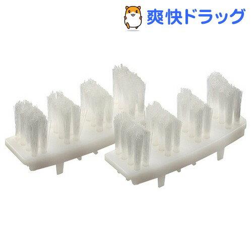 音波頭皮ブラシ用 洗浄ブラシ 白 EH-2H04-W(2コ入)