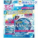 【企画品】トップスーパー ナノックス 本体+特大つめかえ用セット(1セット)【スーパーナノックス(NANOX)】