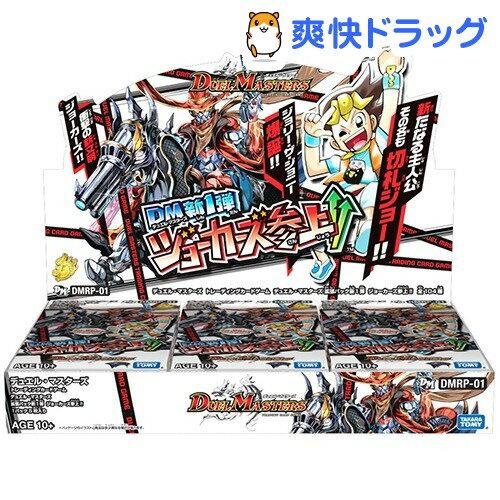 デュエル・マスターズ DMRP-01 拡張パック新1弾 ジョーカーズ参上!! DP-BOX(1セット)【デュエル・マスターズ】【送料無料】