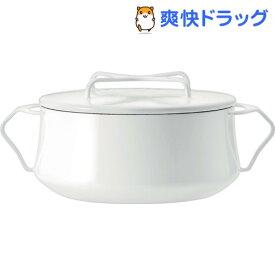 ダンスク コベンスタイル両手鍋 18cm ホワイト(1コ入)【ダンスク(DANSK)】