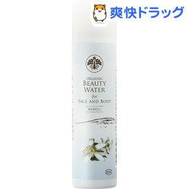 ビューティーウォーター フェイス&ボディー ネロリ(120g)【生活の木】