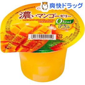 濃いマンゴーゼリー 0kcaL(195g*6コ入)【たらみ】